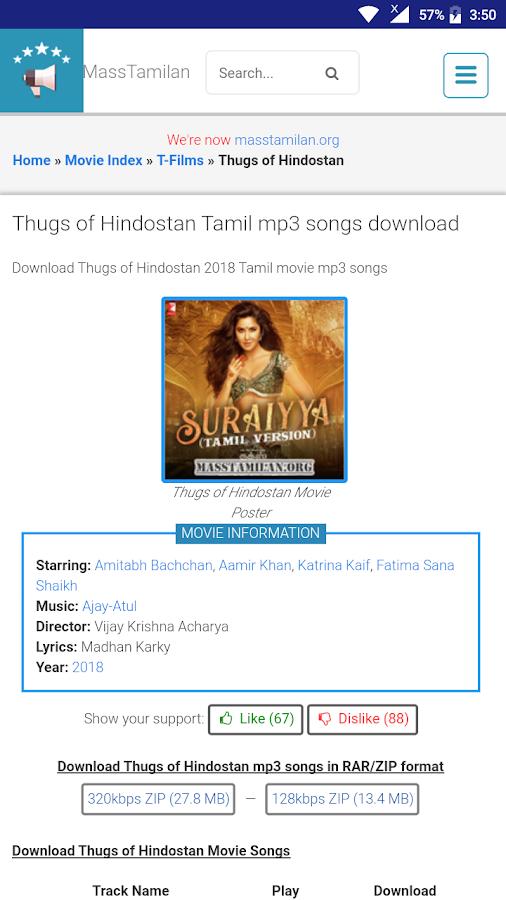 dhanush songs download masstamilan.com