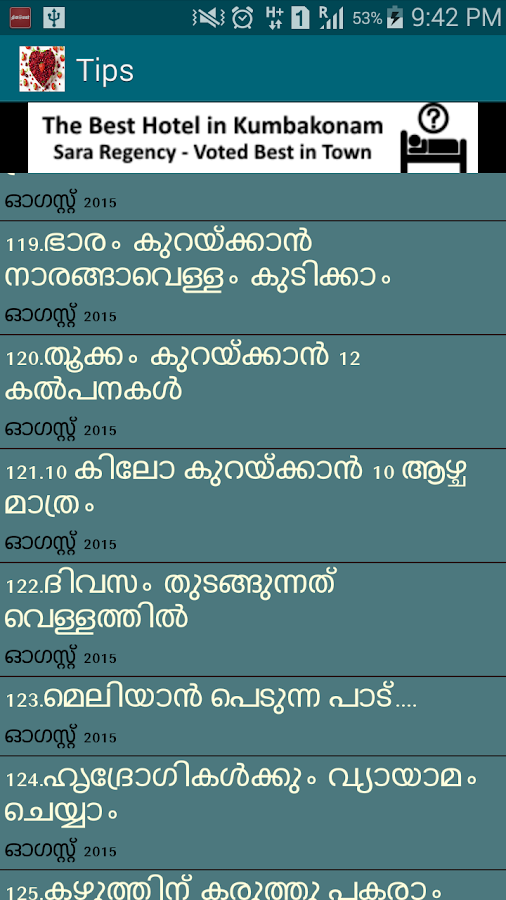 pregnancy guide in malayalam pdf