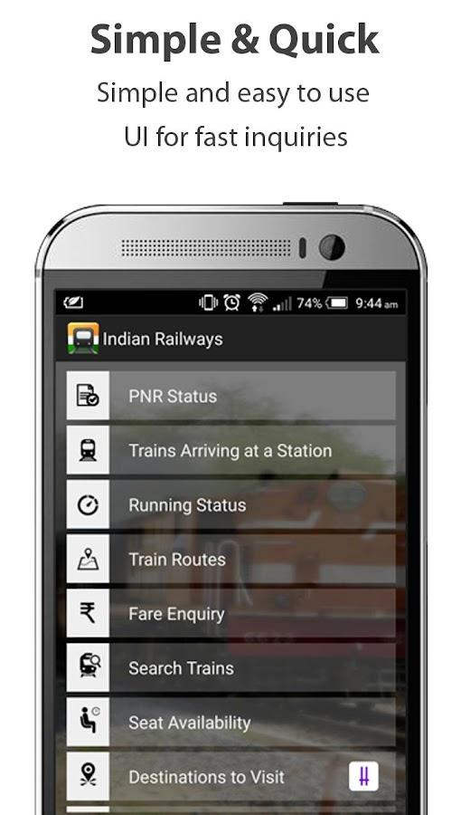 Indian Railways - IRCTC Train Enquiry & PNR Status 5 9 3 APK