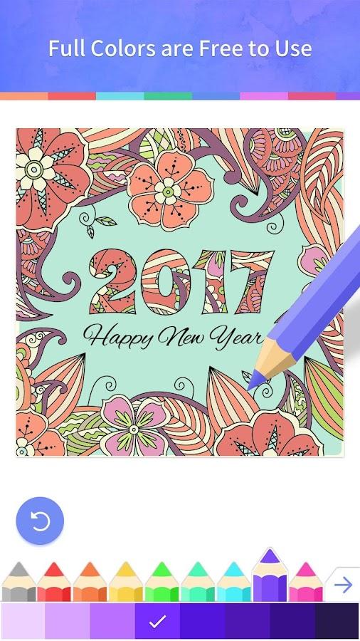 Coloring Book 2017 108 Screenshot 2