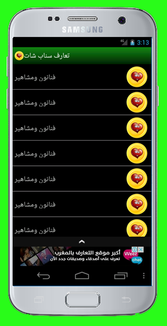 571fa58be Dating SnapK 2.0 APK Download - Android Social Apps