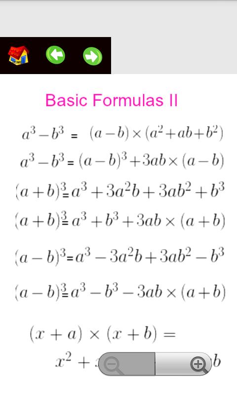 formula of algebra for class 9