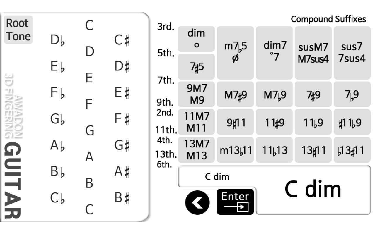Guitar chord 3d pro 10 apk download android music audio apps guitar chord 3d pro 10 screenshot 7 hexwebz Image collections