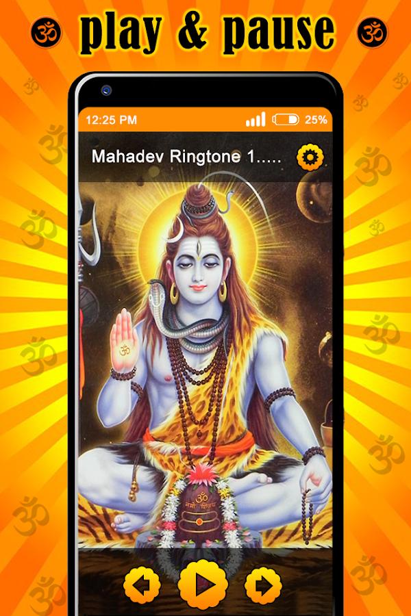 Mahadev Ringtones Free 1 0 APK Download - Android Music