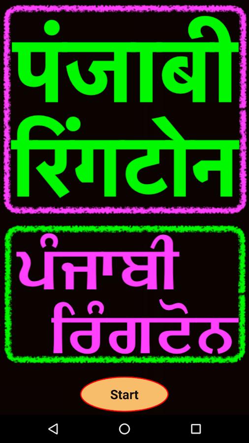 radha krishna serial flute ringtone download zedge
