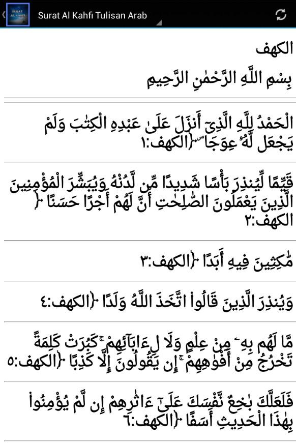 Audio Surat Al Kahfi Terjemahan 14 Apk Download Android