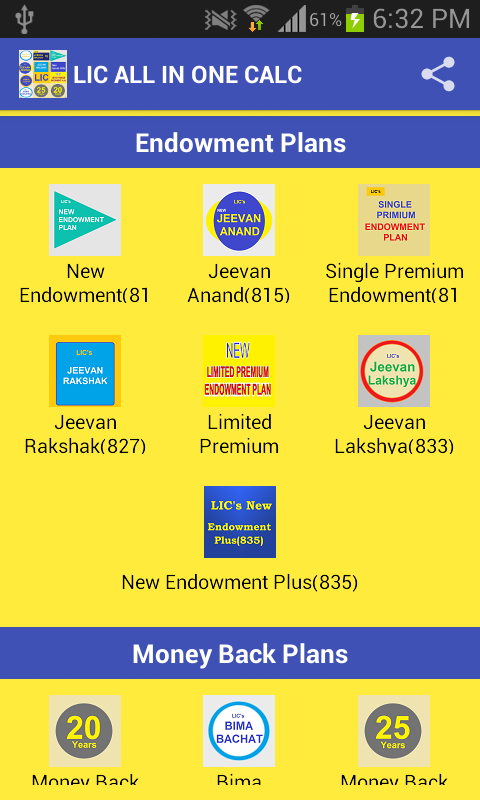 lic all in one calc apk android finance apps lic all in one calc 1 66 screenshot 1