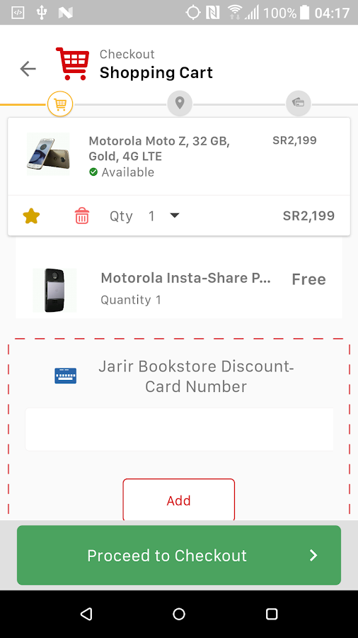 Jarir Bookstore Screenshot 5