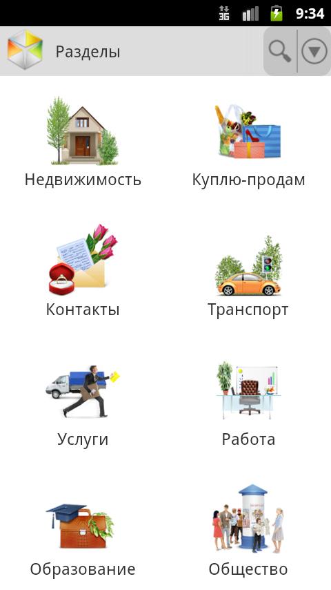 Обмен квартир в Воронеже  Объявления  VK