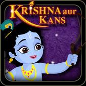 Krishna aur Kans 1.0.15