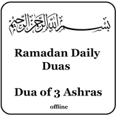 Daily Duas for Ramadan 1 0 APK Download - Android Books