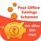 Indian Post Office Savings Schemes 1.0