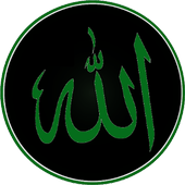 Islamic Stickers for WhatsApp‏ WAStickerApps‏ 1