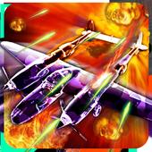 Air War 1942 - epic Battle 1.0