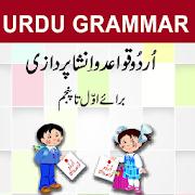 Urdu Grammar 1.1