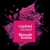 Sharjah Events