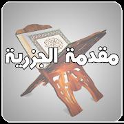 ahijazi.jazariah 2.2.0