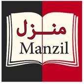 Manzil 2.0