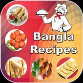 Bangla Recipes 1.0
