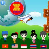 เกมตะลุยแดนอาเซียน 1.0.0