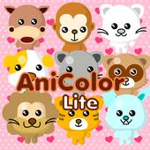 Ani Color Lite for Animal 21