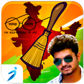 Clean India Mission Game 1.0.4