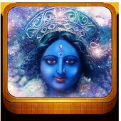 SanskritEABook-Divya Kavach