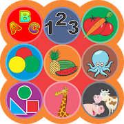 SPANISH FLASHCARDS FOR BABIES 1.3