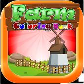 Farm Coloring Book 1.4.0