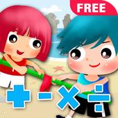 Fun math game for kids online 1.6.0