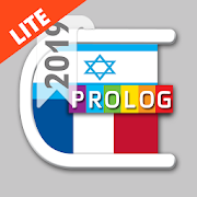 HEBREW-FRENCH DICT (LITE) Prolog 2019 219.01.01
