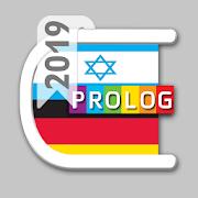 HEBREW-GERMAN DICTIONARY 217.01.03