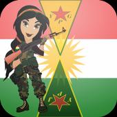 Shoot the IS Terrorist 1.1