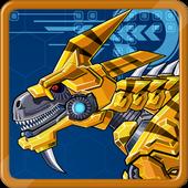 Toy Robot War:Robot I-Rex 1.0.1