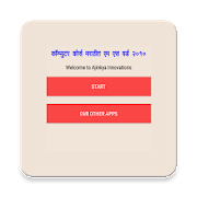 Learn M S Word P2 in Marathi 1.0.2