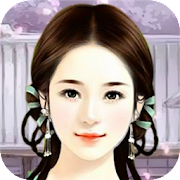 Ancient Beauty Makeover & Dress Up 1.1.0