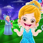 Baby Hazel Cinderella Story 33