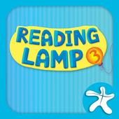 Reading Lamp 3 5.0.1