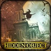 Hidden Object - Haunted Hollow 1.0.3