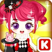 Fashion Judy: Circus Style 1.510