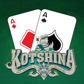Estimation (kotshina.com) 4.5.0