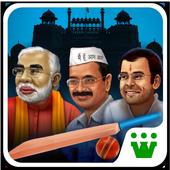 Kursi Cricket World Cup 1.6.0