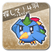 SAGASHITE! 4 ColorBirds! 1.0.4