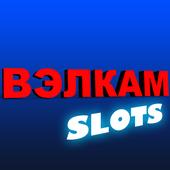 Welcome Slots free emulator 1.1.17