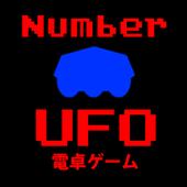 NumberUFO 1.0.0