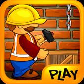 Woodwork Builder Free 1.3.3