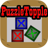 Puzzletopple HD Production
