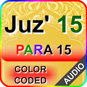 Color coded Para 15 - Juz' 15 with Sound