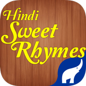 Hindi Sweet Rhymes 1.0.3