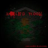 D*ING ROOM 1.0.3